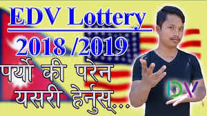 how to check dv lottery result 2018 2019 you loss your confirmation number no problem