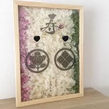 和婚におすすめ和風ウェルカムボードのデザインまとめ In 2019 和風