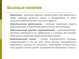 Работа по написанию курсовых работ в омске Курсовые работы на заказ в Омске