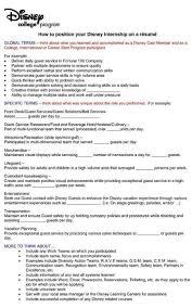 The Brilliant Disney College Program Resume | Resume Format Web inside Disney  College Program Resume