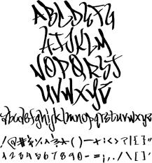 DEJA Alphabet Graffiti Letters a z plus number