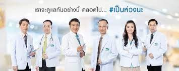 รพ.ธนบุรี1 รายชื่อแพทย์
