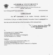 Andhra University Convocation