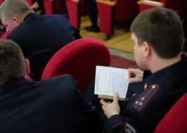 Кубань На Кубани с начала года приставы взыскали млн  Юридический диктант написали 300 жителей Краснодарского края