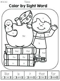 1st Grade Coloring Pages Fresh Sight Word Coloring Pages First Grade
