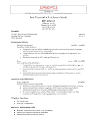 Sample Cv Student Sample Resume Pdf Student Valid Chronological Resume Samples Pdf