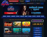 Бесплатные вращения для клиентов клуба Вулкан Россия
