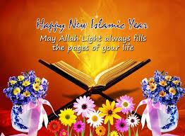 islamic happy new year | Islamic New Year
