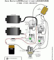 single emg 81 wiring wiring diagram site single emg wiring wiring diagram dimarzio push pull switch wiring single emg 81 wiring