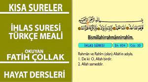 İhlas Suresi sesli oku ve dinle 3 kez tekrarlı Fatih Çollak - YouTube