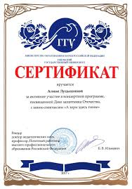 Кафедра социально культурной деятельности и туризма Гжельский  Луцышина Зори