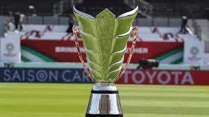 الاتحاد الآسيوي يعتمد مواعيد بطولة كأس الأمم بالصين