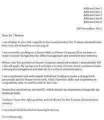 Cover Letter For Restaurant Management Trainee Position