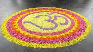 Simple Pookalam Design 15 Best Pookalam Designs For Onam In 2019 Styles At Life