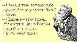 Россия не может модернизировать ВПК и энергетику из-за санкций, - Горбулин - Цензор.НЕТ 9051