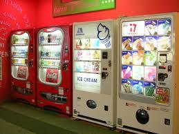 Japanese Food Vending Machines Impressive BiteJAPAN Japanese Food And Drink