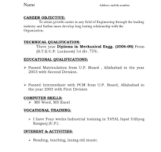 Mca Fresher Resume Format New For Free Download Unique Sample