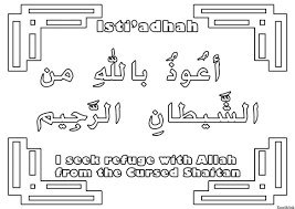 Beautiful Coloring Pages For Kids Islamic Printable Coloring Page