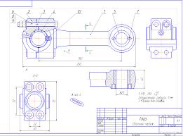 Курсовое проектирование Деталей машин курсовые работы и  Чертежи Тяга КП