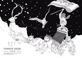 イラストレーター真吏奈powder Snow 北海道のイラストレーターが掲載