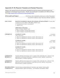 Cover Letter Boston University Questrom Resume Template Cover Letter Essay Questrom School Business