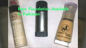 best foundations available in stan review