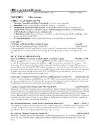 Prepossessing Office Assistant Resume Skills On Office Clerk Resume