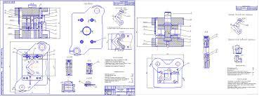 Курсовая работа по технологии машиностроения курсовое  Курсовой проект Технологический процесс изготовления детали Кронштейн