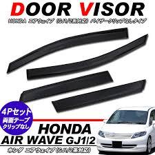 airwave side door visor smoke one minute gj1 gj2 series dh021 exterior parts side visor car night uv cut