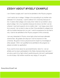 short essay myself binary options inside astounding how to writer comments an essay about myself example regard to how write examples 23 astounding resume
