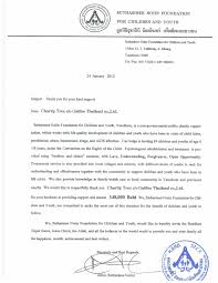 Charity Trek 2012 Thank You Letter From The Suthasinee Noi In