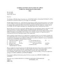 Sample Invitation Letter For Us Visa 650 841 Example Free