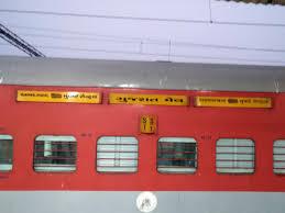 Gujarat Mail Pt 12901 Time Table Schedule Mumbai To