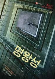 Диссертация об убийстве фильм смотреть онлайн бесплатно на  Плутон 2012