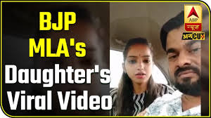 Bjp Mlas Daughter Says Father Wants To Kill Her For Marrying A