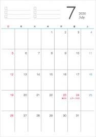 シンプルな2020年令和2年7月のカレンダー イラスト無料かわいい