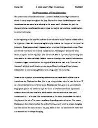 midsummer night dream essay topics midsummer night dream essays and papers