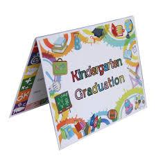 Preschool Graduation Announcements Kindergarten Graduation Announcement
