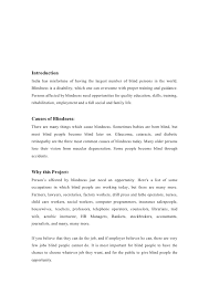top tips for writing in a hurry essay on blindness king lear blindness essay s architects