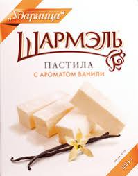 <b>Пастила ШАРМЭЛЬ с</b> ароматом ванили – купить в сети ...
