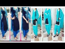 Ladies Suit Color Combination Chart Www Bedowntowndaytona Com