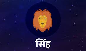 Horoscope Today 4 March 2021 In Hindi Aaj Ka Rashifal Dainik Rashifal Leo  Daily Horoscope March 04 By Zodiac Sign Aries, Taurus, Gemini, Cancer, Leo,  Virgo, Libra, Scorpio, Saggitarius, Capricorn, Aquarius, Pisces- Inext Live