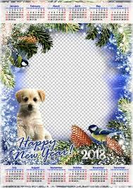 new year calendar frame new year calendar frame