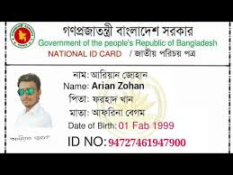 Of Youtube To Fake Card Bangladesh Nid National - Make Id How Maker