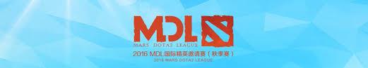 dota 2 event mdl 2016 autumn gosugamers