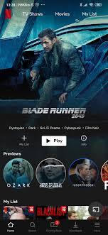Australia] Blade Runner 2049 available on Netflix : netflix
