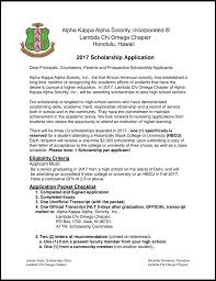 Sample Letter Of Recommendation For Alpha Kappa Sorority | Inviview.co