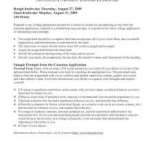 College Application Cover Letter Format College Admission Cover