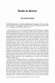 essay describing yourself biography essay about myself an essay  comparative essay topics here are some comparative essay topics comparative essay outlinecompare essay outline comparison essay