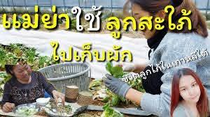 """รู้จัก """"ซอฮยอน"""" สาวไทยเป็นสะใภ้เกาหลี มัดใจโอปป้า สู่ยูทูบเบอร์ชื่อดัง"""